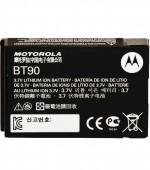 Motorola HKNN4013
