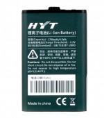 Hytera BL1715