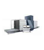 Рентгеновская система Rapiscan 632XR
